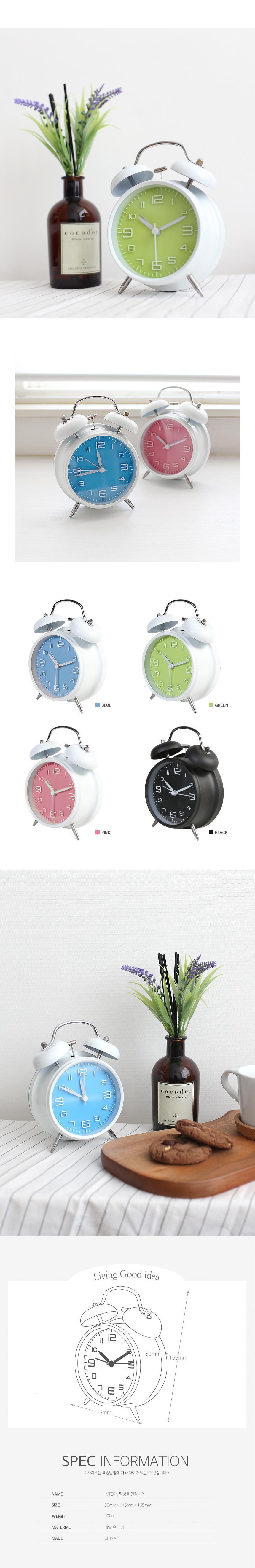 무소음 초침 헤머벨 탁상용 알람시계 Intern - 히키스, 16,800원, 알람/탁상시계, LED/디지털시계