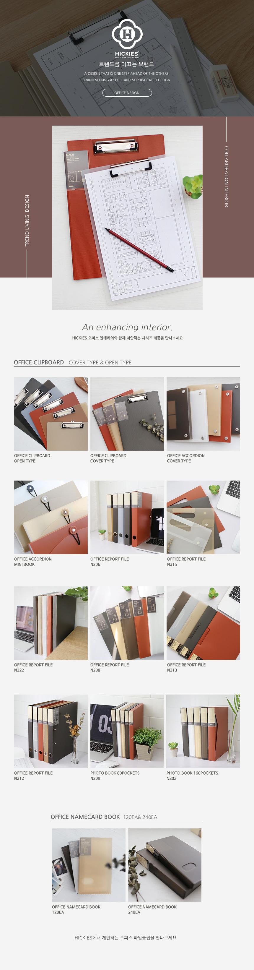 사무실 학원 대학교 서류정리함 파일백 레포트 N315 - 히키스, 3,000원, 파일/클립보드, 화일케이스
